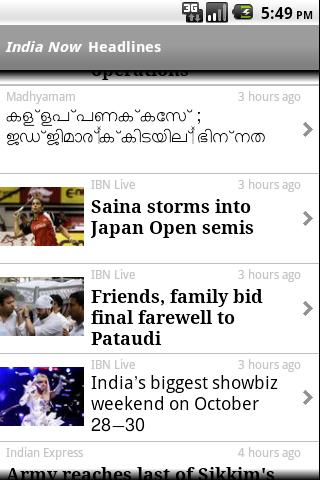 India Now - screenshot