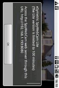 eSymetric SpyWebCam Pro- screenshot thumbnail