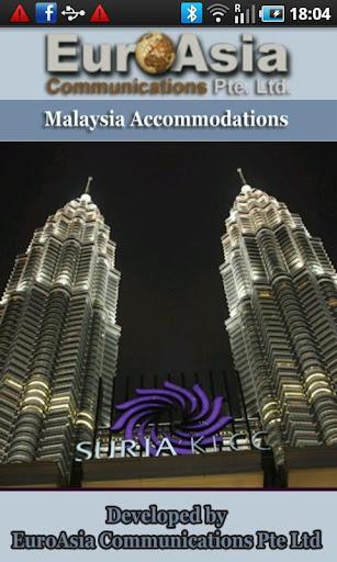 馬來西亞酒店網