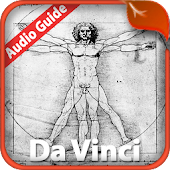 Audio Guide - Da Vinci Gallery