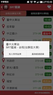 玩免費交通運輸APP|下載台中公車動態 - 臺中市BRT與公車路線時刻表即時查詢 app不用錢|硬是要APP