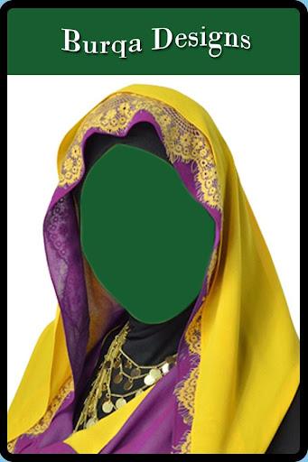 Burqa Designs