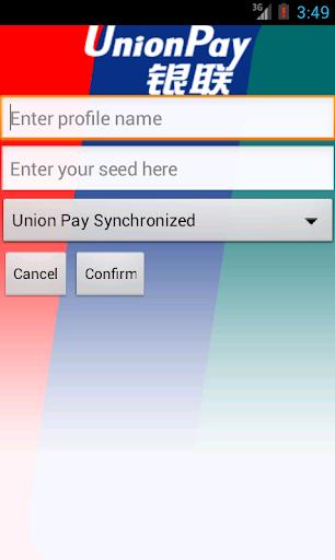 【免費商業App】UnionPay SecureID-APP點子