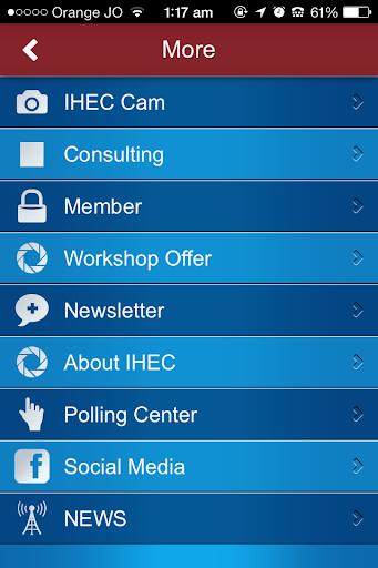 【免費新聞App】المفوضية المستقلة للانتخابات-APP點子