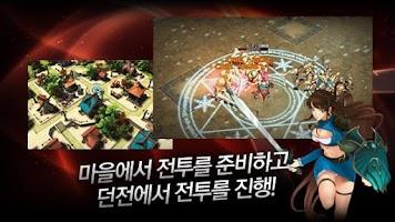 Screenshot of 블루문 for Kakao