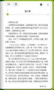 冤家系列言情小说合集