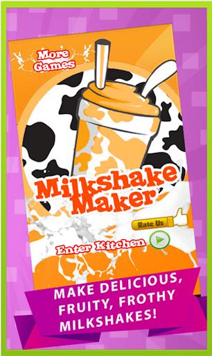 ミルクセーキメーカー - プロ