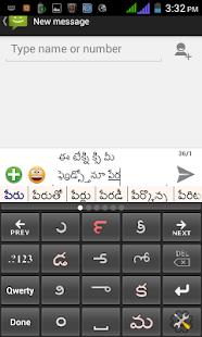 PaniniKeypad Telugu IME screenshot