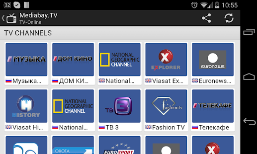 WatFile.com Download Free Download Mediabay TV on PC - choilieng