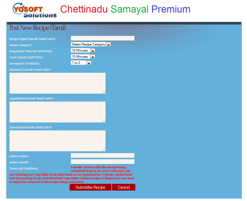 Chettinadu Samayal Premium - screenshot
