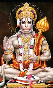Shri Hanuman Chalisa Wallpaper - screenshot thumbnail
