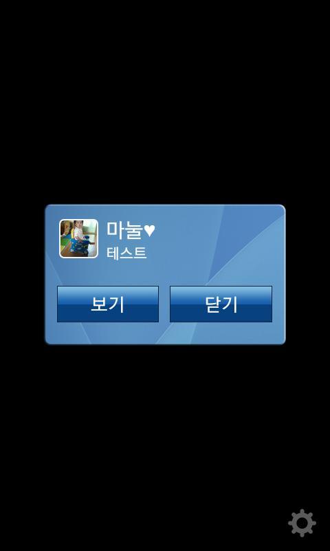 Leeks Cool카카오톡테마 - screenshot