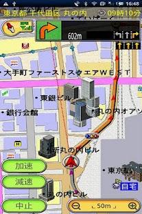 RoadQuest - 全国地図版- screenshot thumbnail