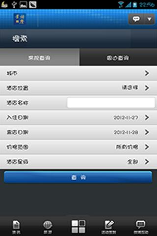 免費新聞App|Hangzhou Chinese sound|阿達玩APP