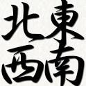 Kanji Compass icon