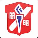 계명문화대학 10.1 logo