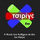 Tsirigo FM icon