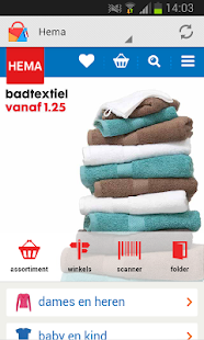 uShop: Nederland- screenshot thumbnail