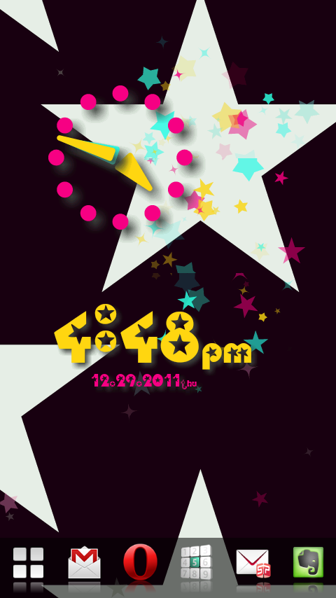 Star Flow! Live Wallpaper- screenshot