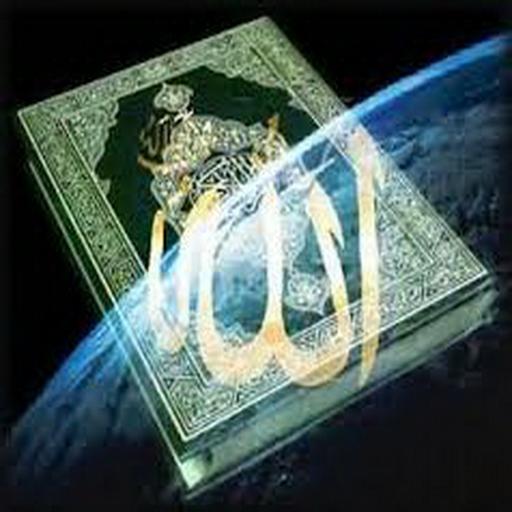 Pengobatan Dengan Al-Qur'an