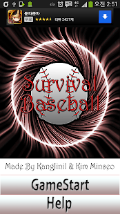 SurvivalBaseball