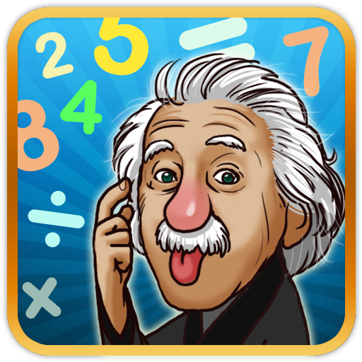 數學老師有把你教好嗎? 解謎 App LOGO-硬是要APP