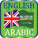 English-Arabic Dictionary icon