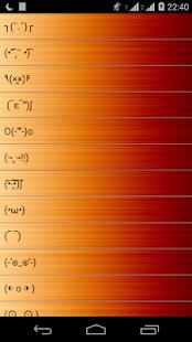 Autotexto表情符號