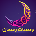 وصفات رمضان | اكلات رمضانيه icon