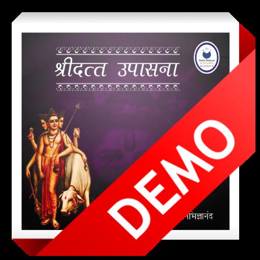 音樂必備App Shree Dutt Upasana - Demo LOGO-綠色工廠好玩App
