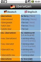 Screenshot of English and German Dictionary