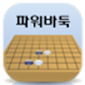 PowerBaduk (Go Game Viewer) icon