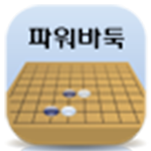 PowerBaduk (Go Game Viewer) for PC and MAC