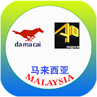 Da Ma Cai  Super 3D icon