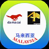 Da Ma Cai and Magnum 4D  Free