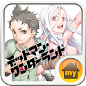 DEADMAN WONDERLAND Theme icon