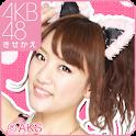 AKB48きせかえ(公式)高橋みなみライブ壁紙-PC- icon