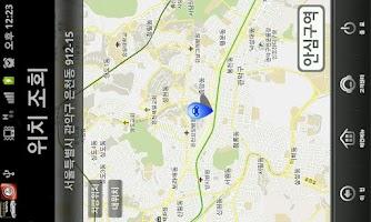 Screenshot of 유비칸 원격제어