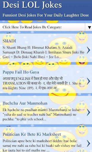 Desi LOL Jokes