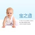 宝之道 logo