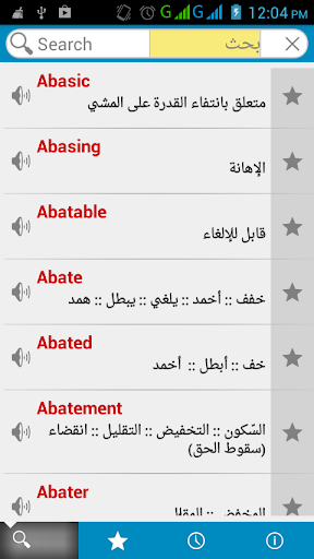 Arabic Dictionary free
