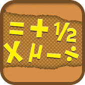 Math for Kids (Factor)