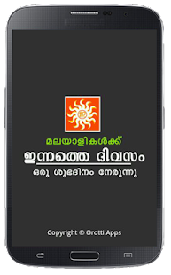 How to download Kerala Lottery Results App 1 0 mod apk for laptop