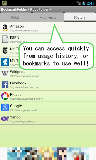 Bookmark Folder screenshot for Android