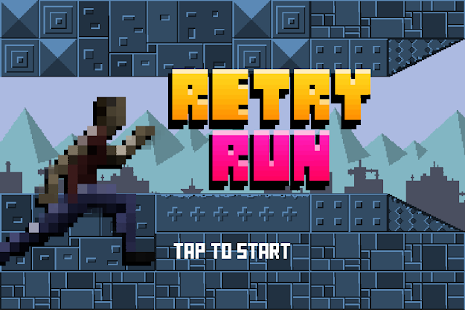 RETRY RUN