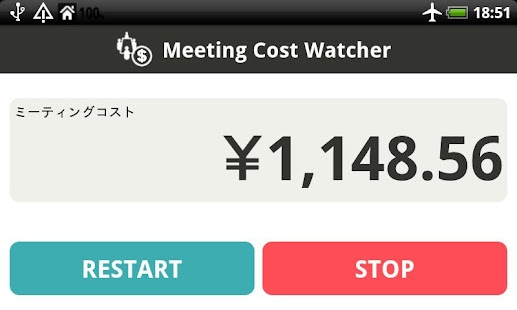 Meeting Cost Watcher Free - screenshot thumbnail