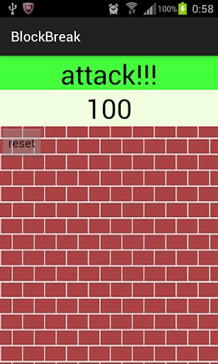 BlockBreak