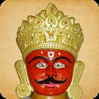 Nakoda Bhairav Chalisa icon