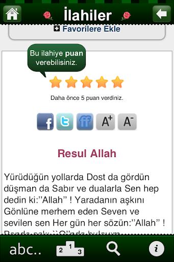 【免費書籍App】İlahiler - Ramazan İlahileri-APP點子