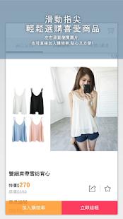 玩免費購物APP|下載SweeSa 水莎:流行女裝穿搭新選擇,打造屬於你的時尚風格 app不用錢|硬是要APP